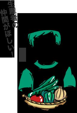 illust02